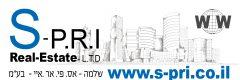 SPRi נכסים, נדלן, השקעות,רומניה,גרמניה.